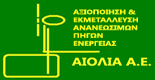 aiolia